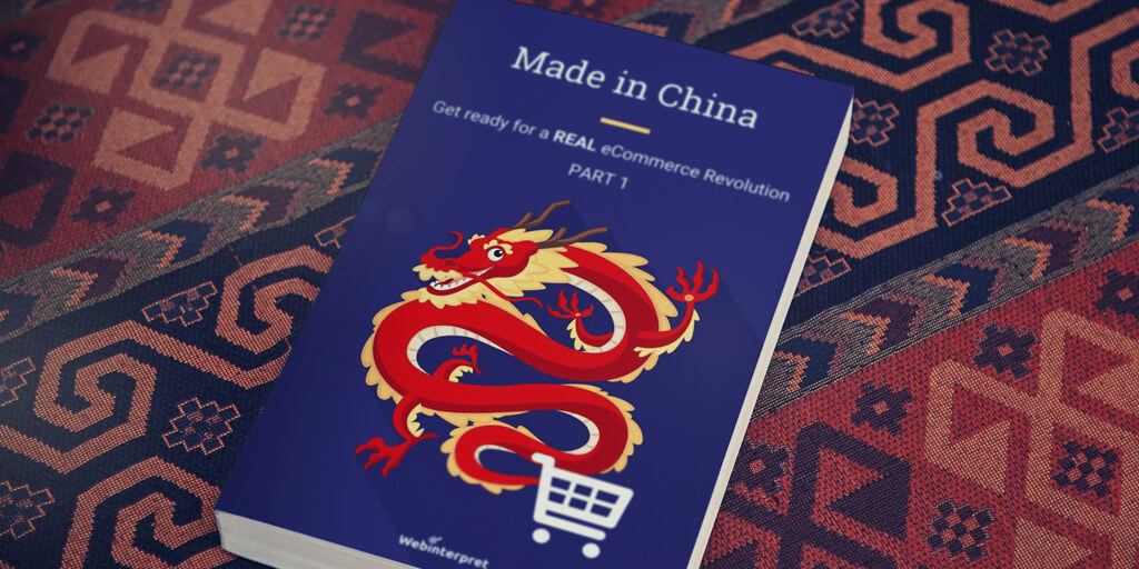 global ecommerce china guidebook
