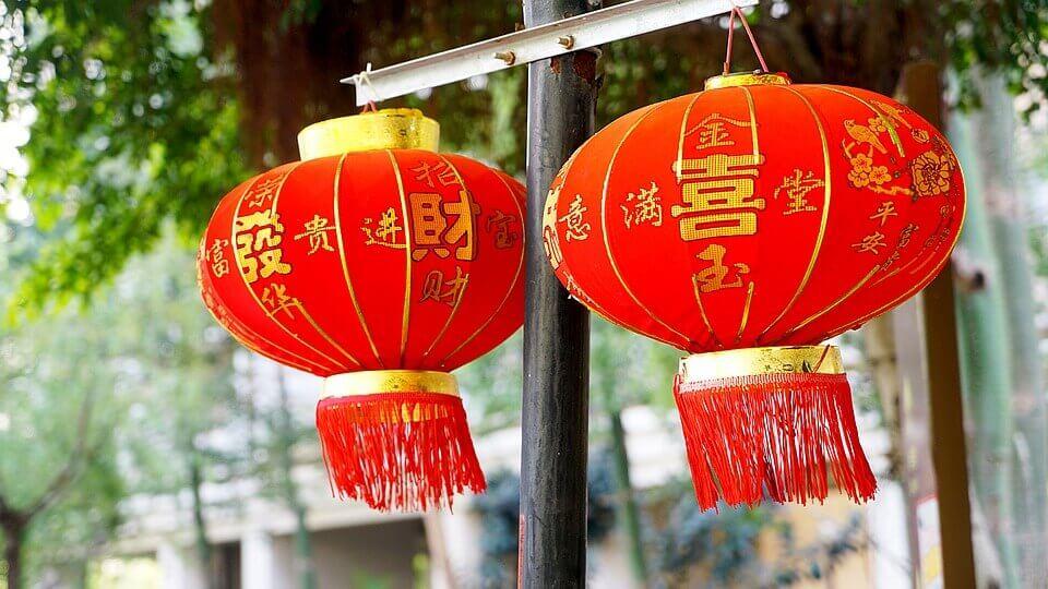 china ecommerce lanterns