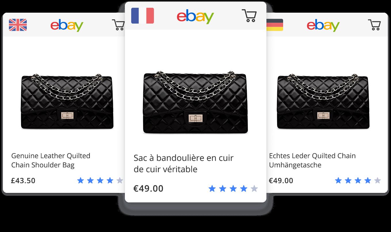 ebay product 1