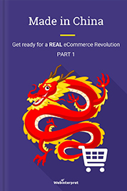 china-ecommerce