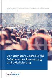 ecommerce-lokalisierung-downloaden