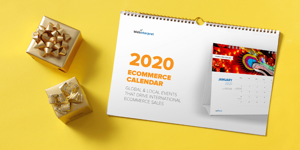 ecommerce calendar 2020 download now