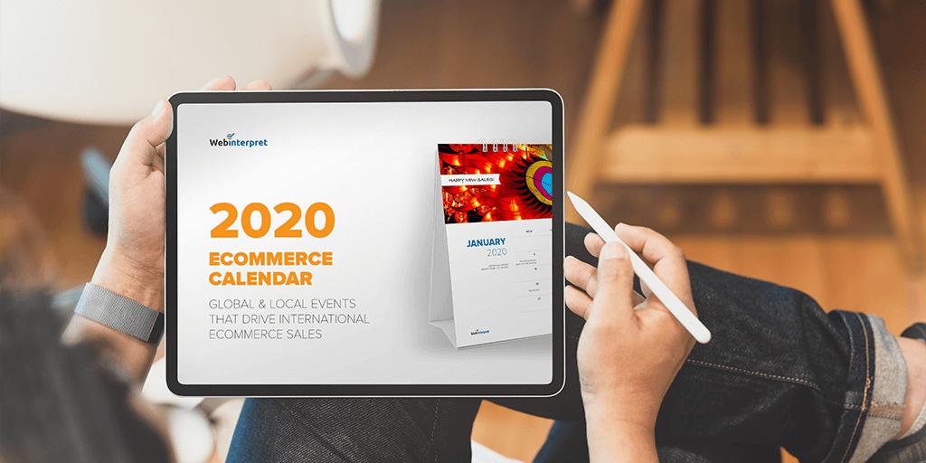 ecommerce calendar 2020